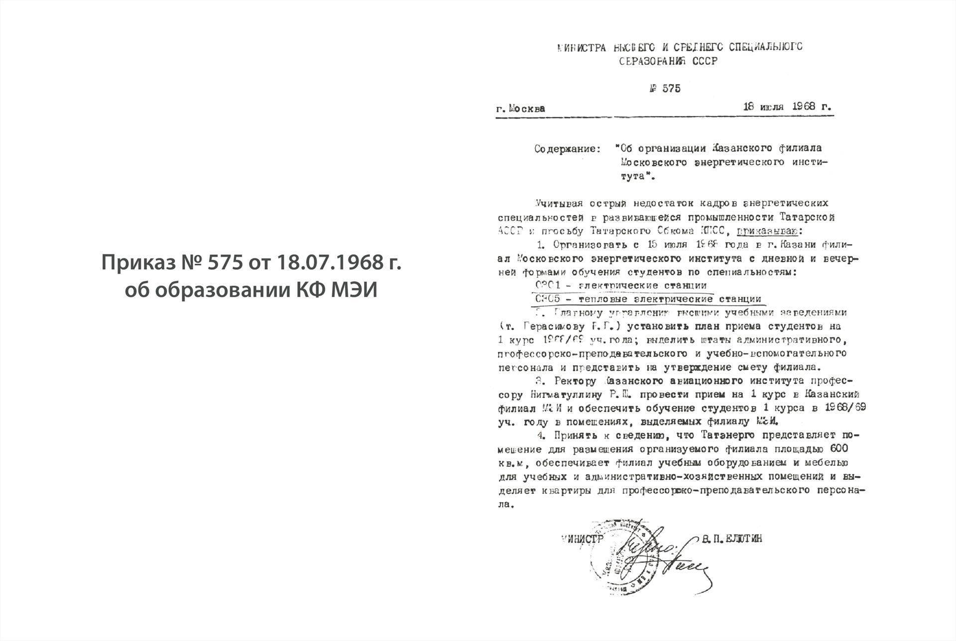 Андрей Муров принял участие в заседании попечительского совета ... | 1288x1920