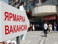 Работа в Газпроме Зп 198 000 рублей  Работа вахтой