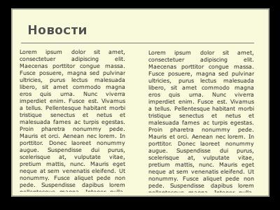 Инструкция По Ремонту Лифтов  aprogs