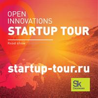 Open Innovations Startup Tour 2018